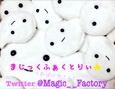 /www.artism.jp/ad_m281_02.jpg