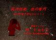 /www.artism.jp/ad_m286_02.jpg