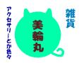 /www.artism.jp/ad_m308_02.jpg