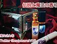 /www.artism.jp/ad_m319_02.jpg