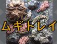 /www.artism.jp/ad_m326_02.jpg