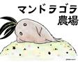 /www.artism.jp/ad_m349_02.jpg