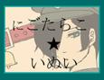 /www.artism.jp/ad_n056_02.jpg