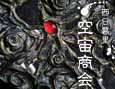 /www.artism.jp/ad_n061_02.jpg