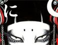 /www.artism.jp/ad_n065_02.jpg
