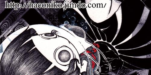 /www.artism.jp/ad_n065_03.jpg
