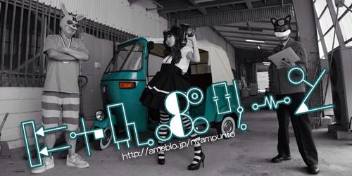 /www.artism.jp/ad_n074_03.jpg