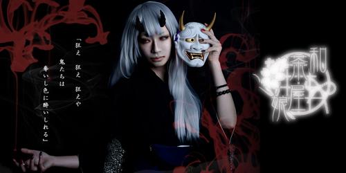 /www.artism.jp/ad_n095_03.jpg