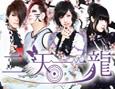 /www.artism.jp/ad_n096_02.jpg