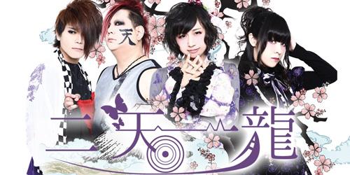/www.artism.jp/ad_n096_03.jpg