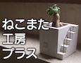 /www.artism.jp/ad_n106_02.jpg