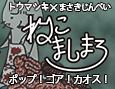 /www.artism.jp/ad_n138_02.jpg