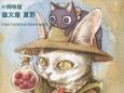 /www.artism.jp/ad_n155_02.jpg