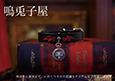 /www.artism.jp/ad_n168_02.jpg