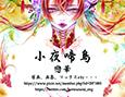 /www.artism.jp/ad_n171_02.jpg