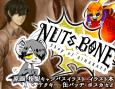 /www.artism.jp/ad_n173_02.jpg