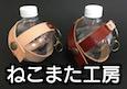/www.artism.jp/ad_n175_02.jpg