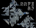 /www.artism.jp/ad_n183_02.jpg