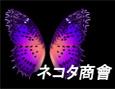 /www.artism.jp/ad_n201_02.jpg
