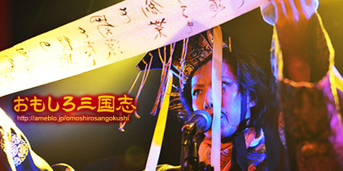 /www.artism.jp/ad_o009_03.jpg