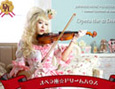 /www.artism.jp/ad_o025_02.jpg