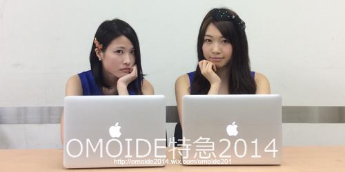 /www.artism.jp/ad_o038_03.jpg