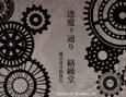 /www.artism.jp/ad_o039_02.jpg