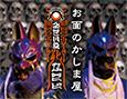 /www.artism.jp/ad_o044_02.jpg