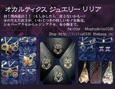 /www.artism.jp/ad_o045_02.jpg