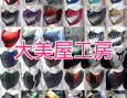 /www.artism.jp/ad_o050_02.jpg
