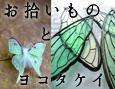 /www.artism.jp/ad_o051_02.jpg