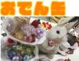 /www.artism.jp/ad_o058_02.jpg