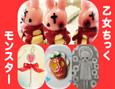 /www.artism.jp/ad_o059_02.jpg