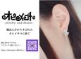 /www.artism.jp/ad_o065_02.jpg