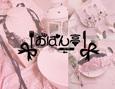 /www.artism.jp/ad_o072_02.jpg