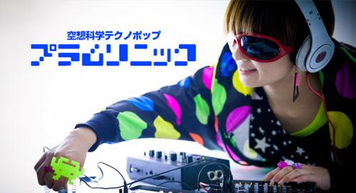 /www.artism.jp/ad_p002_16.jpg