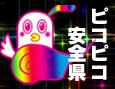 /www.artism.jp/ad_p007_02.jpg