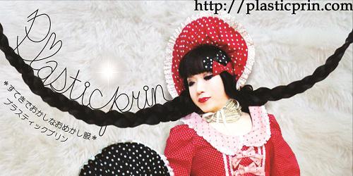 /www.artism.jp/ad_p016_04.jpg