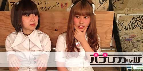 /www.artism.jp/ad_p083_03.jpg