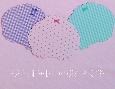 /www.artism.jp/ad_p110_02.jpg