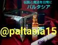 /www.artism.jp/ad_p114_02.jpg