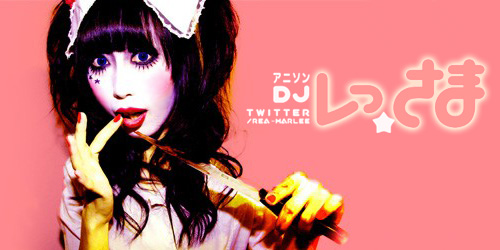 /www.artism.jp/ad_r047_03.jpg