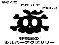 /www.artism.jp/ad_r055_02.jpg