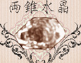 /www.artism.jp/ad_r057_02.jpg