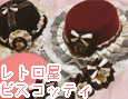 /www.artism.jp/ad_r071_02.jpg