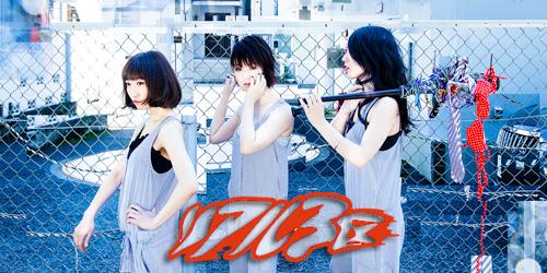 /www.artism.jp/ad_r074_03.jpg