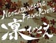 /www.artism.jp/ad_r075_02.jpg