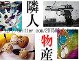 /www.artism.jp/ad_r078_02.jpg