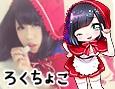 /www.artism.jp/ad_r085_02.jpg