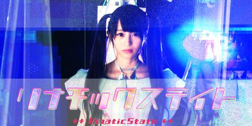 /www.artism.jp/ad_r093_03.jpg